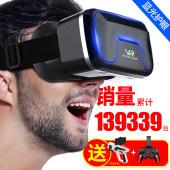 VR眼镜手机专用3d虚拟现实rv眼睛谷歌4d手柄体感游戏机∨r一体机苹果oppo华为vivo家用电影智能设备ar头盔ⅴr