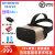 创维(Skyworth)S801 VR一体机 全景影像智能VR眼镜 3D影院头盔
