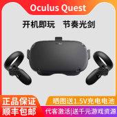 Oculus quest VR一体机眼镜头盔PC女友体感游戏机智能半条命alyx