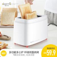 德尔玛烤面包机家用多功能早餐机面包片多士炉土司机全自动