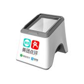 美团小白盒微信支付宝收款盒支持花呗信用卡收银系统扫码枪