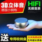华为 步步高 苹果小米索尼手机专用无线蓝牙音响mini小音箱低音炮