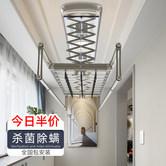 电动晾衣架遥控升降智能阳台四杆横杆自动伸缩家用晒衣架晒被子