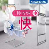 铝合金落地折叠晾衣架小型婴儿家用阳台凉挂衣服室内伸缩晒衣杆子