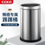 CCKO感应垃圾桶家用带盖厕所卫生间智能厨房客厅大号自动轻奢创意