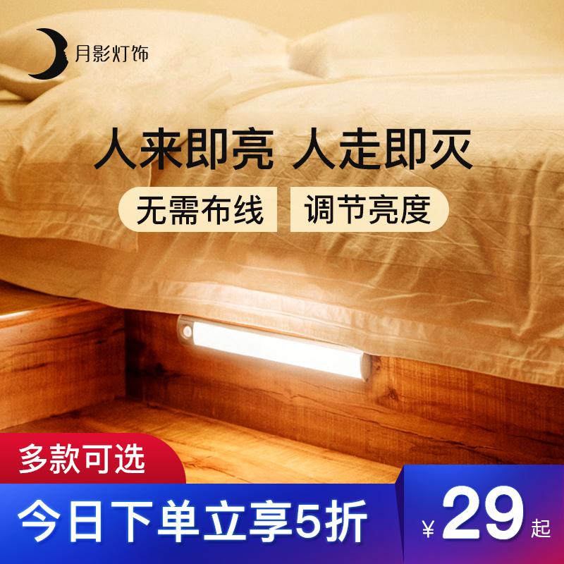 自动人体感应灯长条无线智能充电led小夜灯家用卧室衣柜楼梯过道