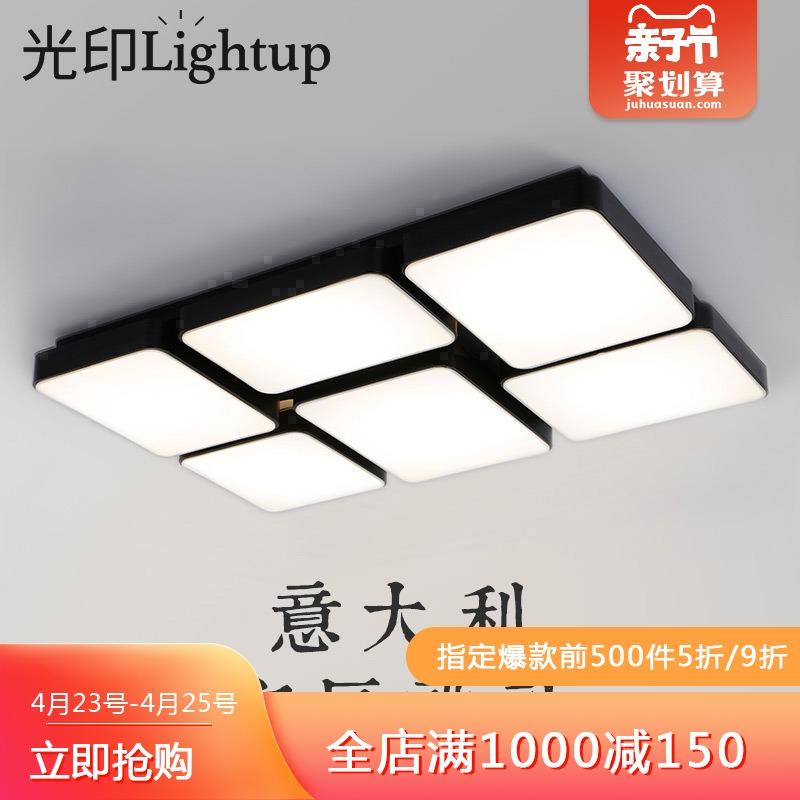 现代简约设计大气长方形组合客厅书房卧室餐厅办公led调光吸顶灯