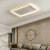 光印北欧超薄客厅吸顶灯简约现代网红灯具创意个性长方形卧室灯