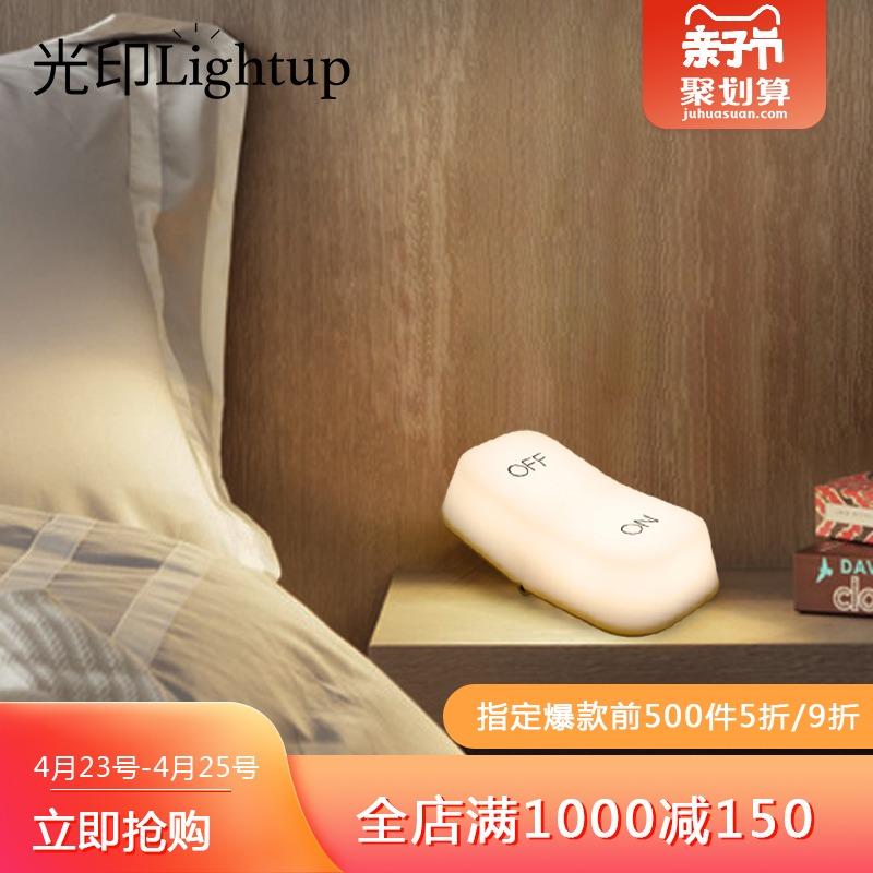 个性led重力感应小夜灯卧室床头灯婴儿喂奶灯创意充电式节能灯