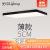 超薄led卧室吸顶灯时尚创意遥控灯装饰灯具长方形简约现代客厅灯