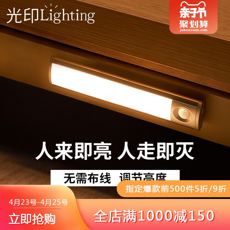 人体感应小夜灯光控usb充电家用智能卧室睡眠床头灯楼道走廊壁灯