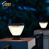 围墙灯 别墅花园院墙灯圆球led太阳能户外防水庭院柱头门柱墙头灯