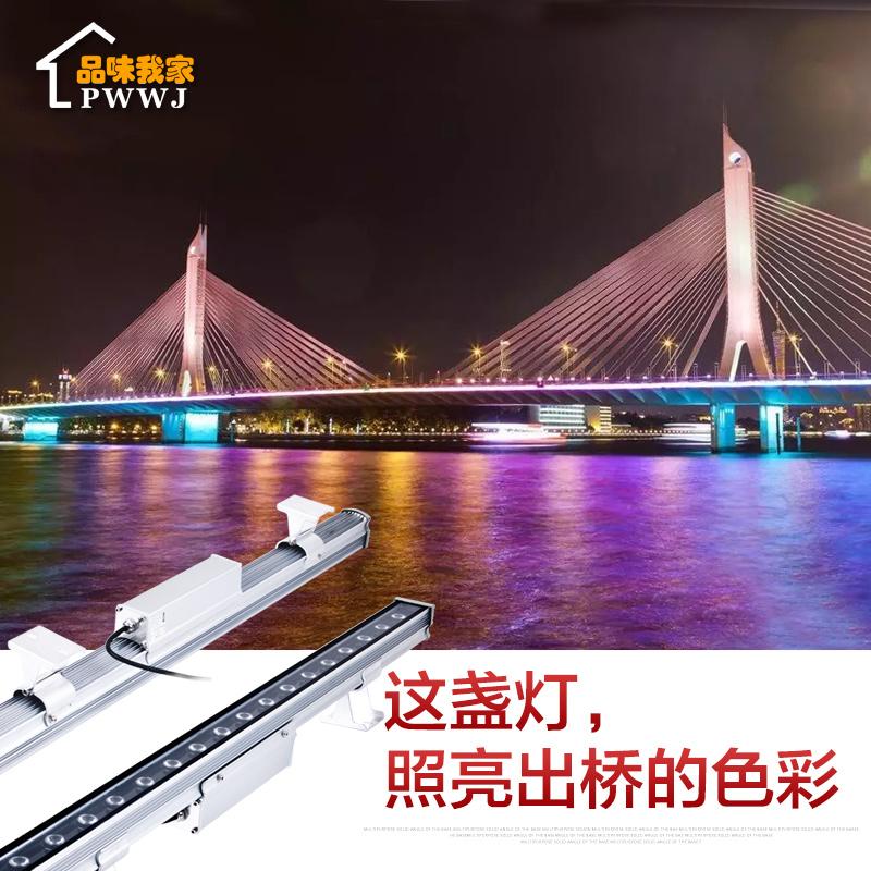 LED洗墙灯12W15W18W24W 防水桥梁灯七彩户外线条灯洗墙灯户外led
