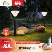 太阳能草坪灯花园景观设计别墅小路菜地庭院灯户外防水插地草地灯