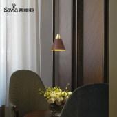 西维亚小吊灯 创意个性简约吧台茶室皮质灯饭餐厅LED书房卧室灯饰