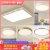 三雄极光LED格丽96W水晶装饰客厅吸顶灯套餐灯具卧室餐厅长方形灯