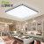 三雄极光 方雅32W方形主卧室灯铝材吸顶灯现代简约LED客厅灯