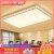 三雄极光 LED吸顶灯叶宇金色客厅灯无极调光调色方形灯现代简约灯