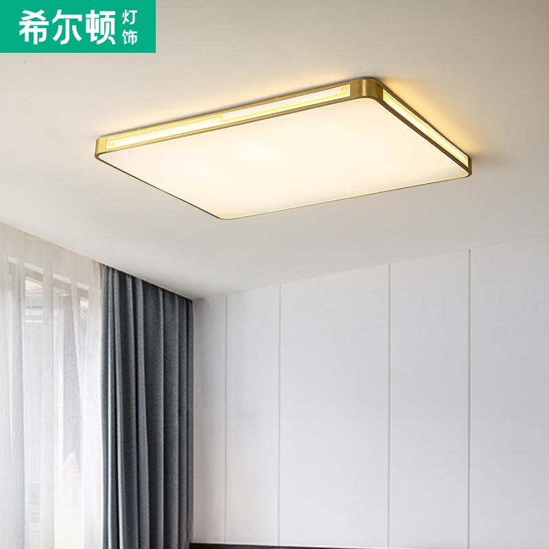 希尔顿全铜北欧轻奢吸顶灯客厅灯卧室长方形大气现代简约超薄灯具
