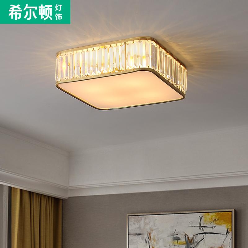 希尔顿全铜轻奢水晶卧室吸顶灯现代简约创意正方形客厅灯家用灯具