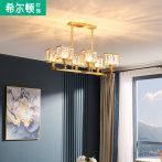 希尔顿后现代全铜简约轻奢方形水晶餐厅吊灯客厅房间大气高档灯具