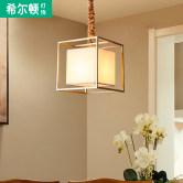 希尔顿全铜美式吊灯餐厅灯书房卧室灯北欧简约个性方形创意灯具Q