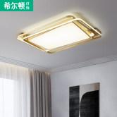 希尔顿黄铜北欧现代简约客厅led吸顶灯卧室平板灯长方形超薄灯具