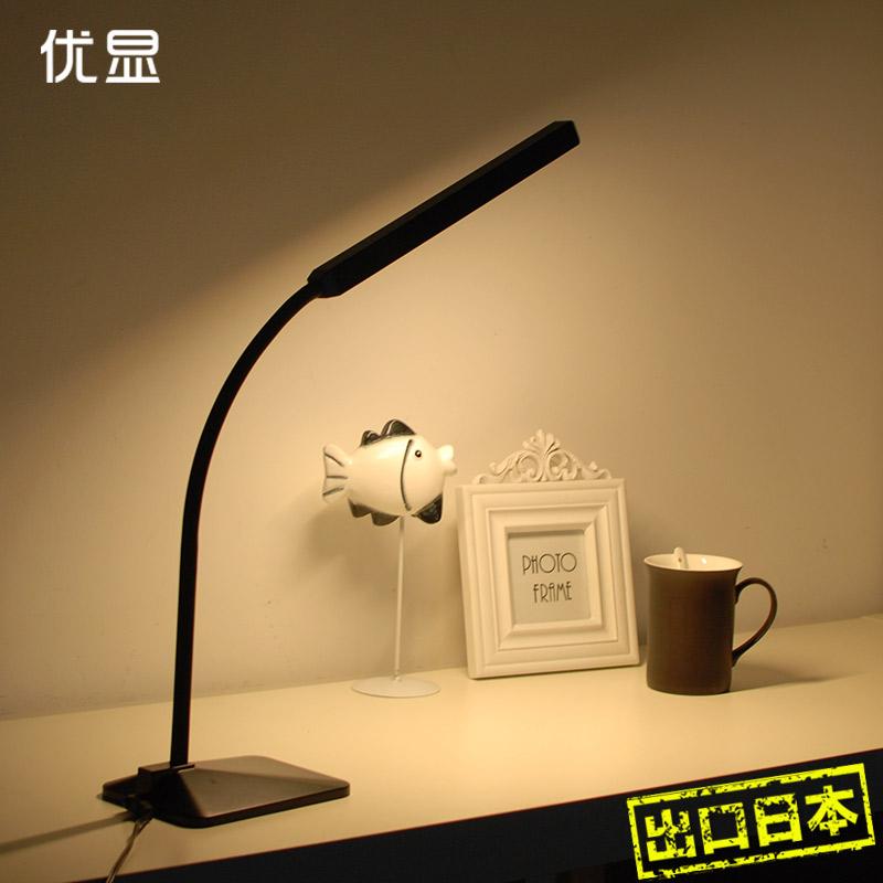出口日本led台灯护眼书桌学习专用儿童学生办公北欧ins卧室床头灯