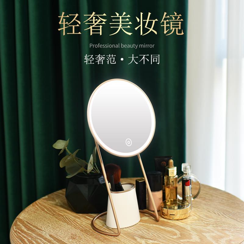 轻奢复古高清LED化妆镜带灯发光充电桌面梳妆补光网红台式美妆镜
