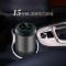 德国爱达屋车载空气净化器汽车内车用无耗材除甲醛烟味异味pm2.5