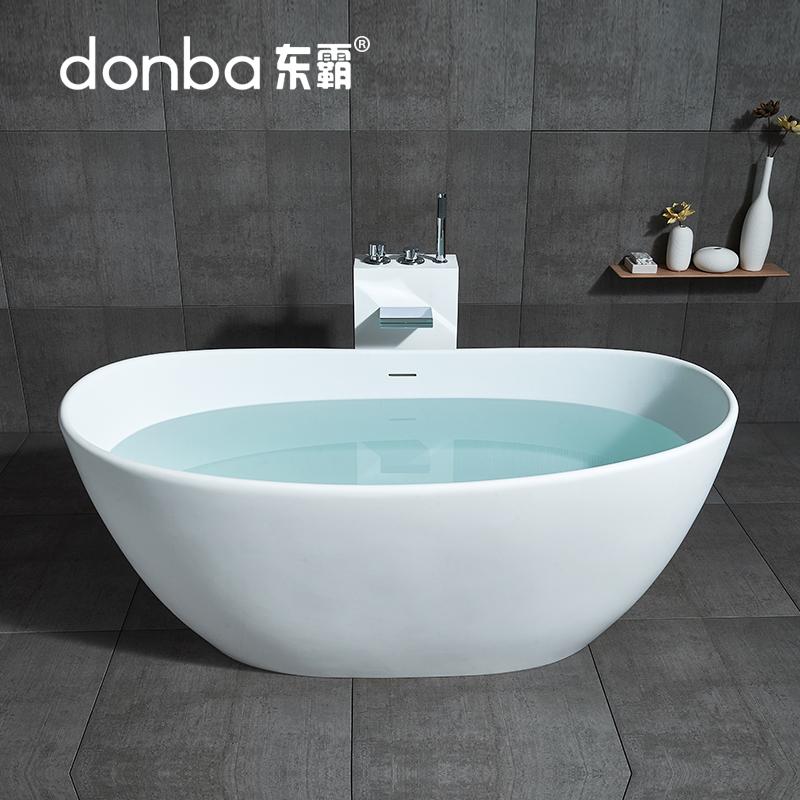 东霸浴缸家用小户型独立式琦美石卫生间双人网红元宝大浴缸池浴盆