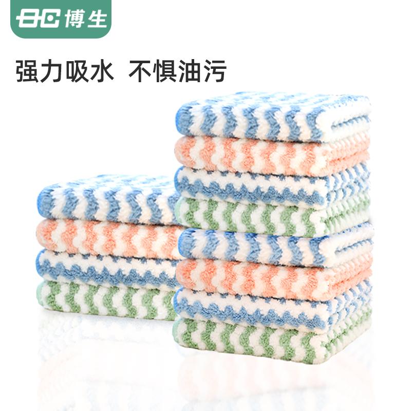 抹布家务清洁懒人洗碗布干湿两用家用加厚擦手巾厨房不掉毛洗碗巾