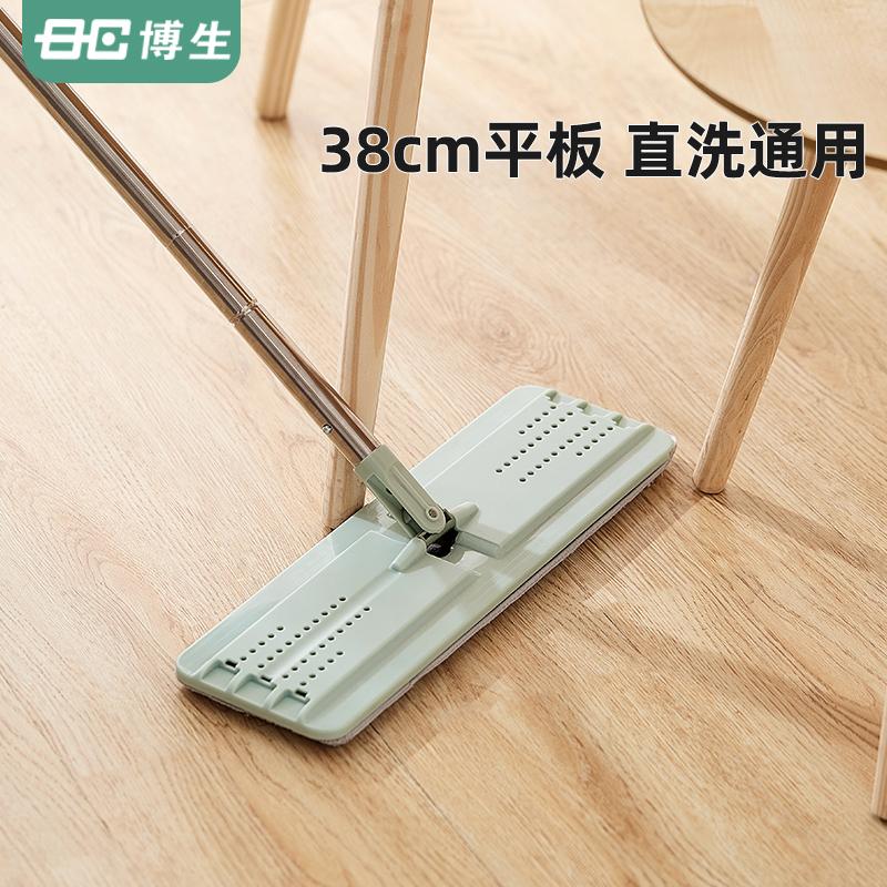 博生终洁者5号懒人平板拖把家用  免手洗拖地神器木地板拖布