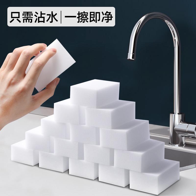 纳米海绵块魔力擦去污厨房清洁神奇刷碗布洗碗布神器魔术克林擦擦