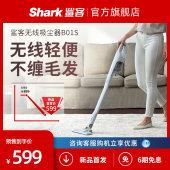新品上市shark鲨客无线吸尘器B01S家用小型大吸力手持除尘除螨机