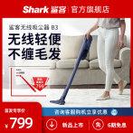 新品上市shark鲨客无线吸尘器B3家用小型手持大吸力除尘除螨