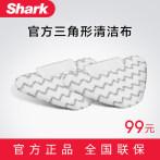 美国Shark鲨客P3/P5/P8蒸汽拖把三角形清洁布抹布正品(1盒2个)