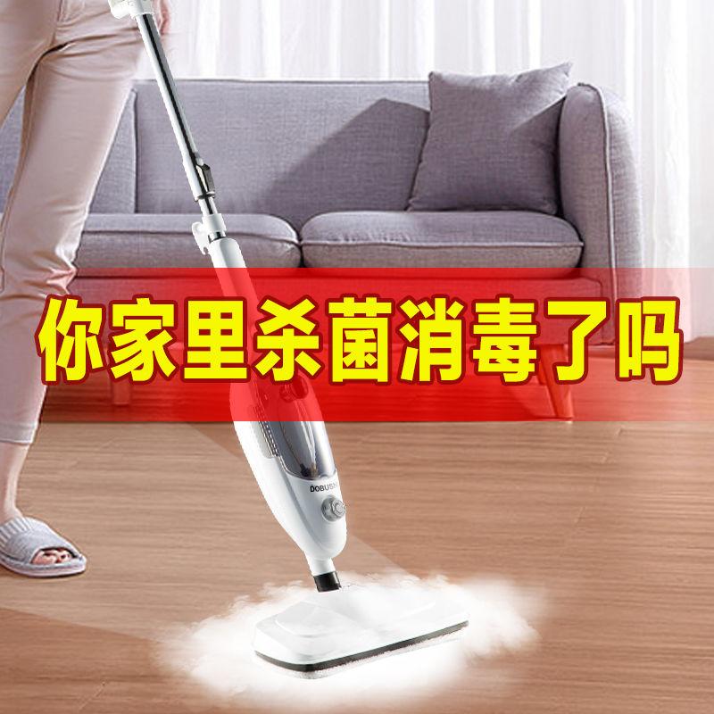 德布森蒸汽拖把高温消毒杀菌家用电动擦地多功能非无线洗地机sl