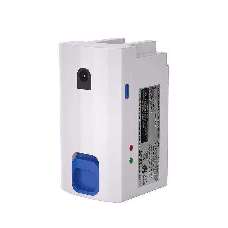 dymosen/戴姆森 M220原装电池 加倍续航锂电池