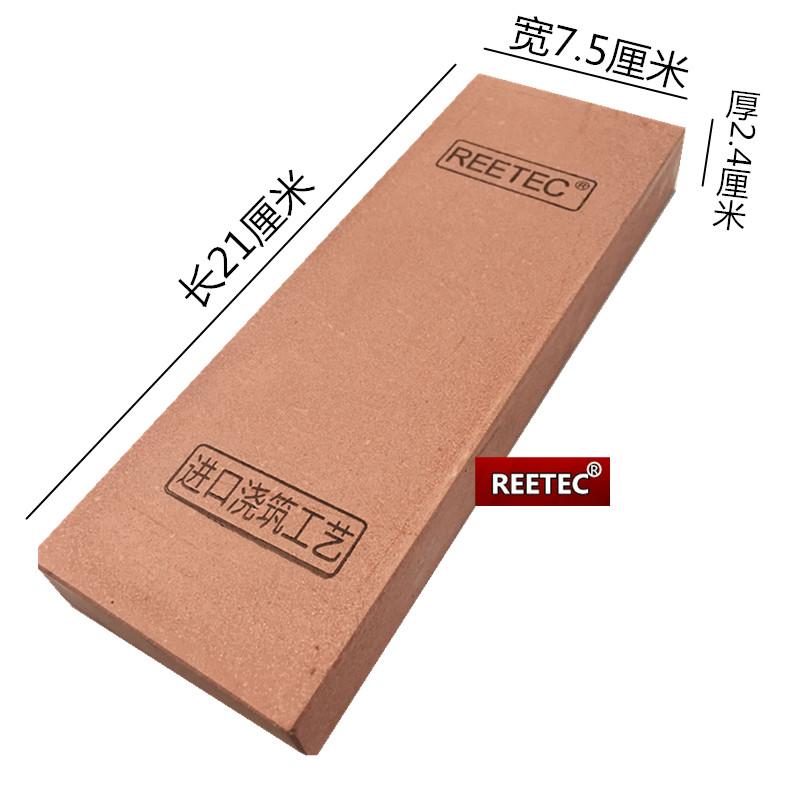 新款 20000目REETEC镜面刀刃磨刀石 新工艺细磨薄刃刀具油石磨石