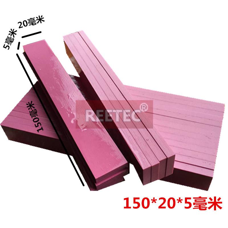 厂价 红宝石油石3000目5000目定角磨刀器用磨刀石150X20X5毫米
