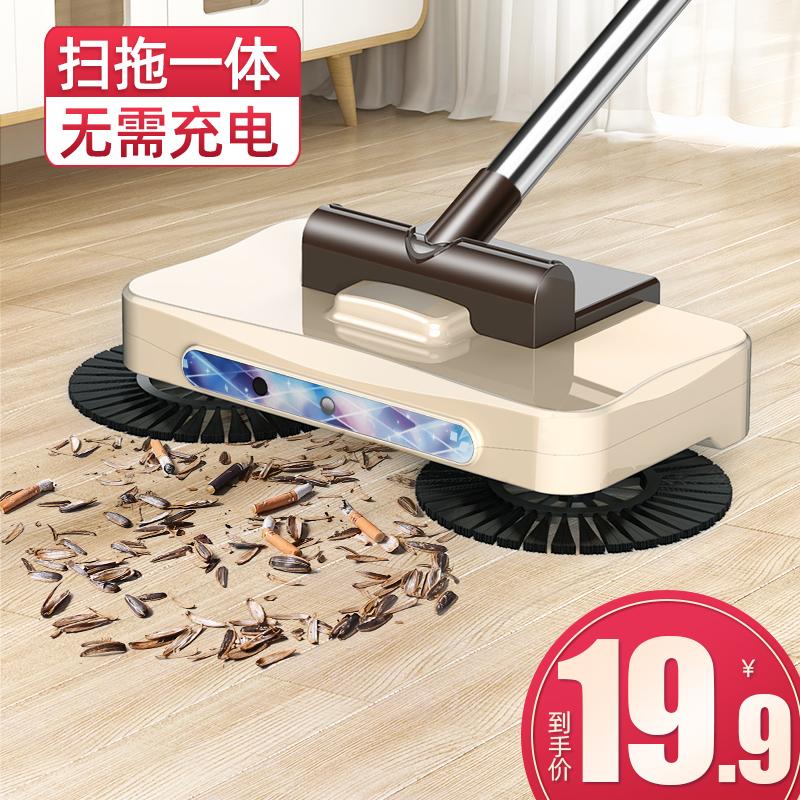 扫地拖地一体机器人家用扫把簸箕套装神器扫地机手推式扫帚笤帚