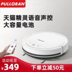 pulloran家用全自动智能扫地机机器人APP规划清扫真空吸尘器拖地
